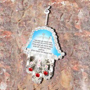 תליון חמסה ברכת בית לתלייה על הקיר