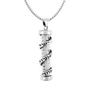 """תליון מזוזה """"שמע ישראל ה' אלוהינו ה' אחד"""" ספירלה כסף 925. שליח חינם עד הבית!"""