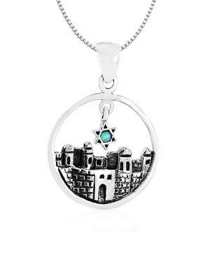 שרשרת חומות ירושלים עם אופל