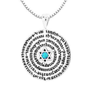 שרשרת עב השמות- 72 שמות הבורא השם לגבר או אישה מכסף 925! משובץ אבן אופל כחולה!