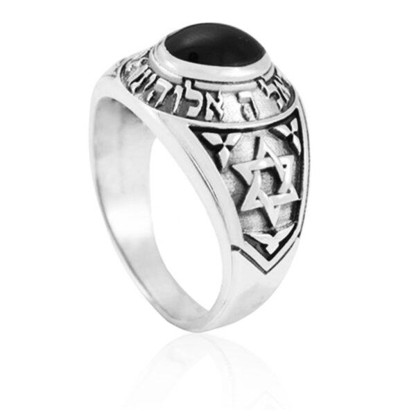 טבעת שמע ישראל ה אלוהינו ה אחד. לגבר או אישה מכסף 925. מבצע כולל שליח עד הבית
