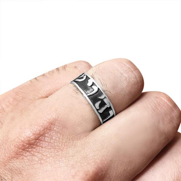 """טבעת ברכת כהנים מהממת """"יברכך ה' וישמרך"""" ובאיכות מעולה! עשויה מכסף 925"""