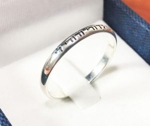 טבעת כסף 925 דקה עם הכיתוב