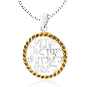 Round pendant heard Israel our God the one of silver 925 With gold plating.