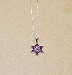 שרשרת מגן דוד מכסף 925 משובץ קריסטלים עם שיבוץ פרידו ידני