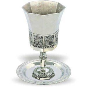 """גביע קידוש מהודר 16 ס""""מ """"נהרות גן עדן"""" בגימור ניקל עם רגל ללא זהב עם תחתית 11X11 ס""""מ"""