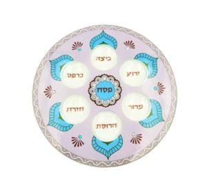 """צלחת פסח מעוצבת שקעים סגול -33 ס""""מ. מיוצר בישראל בעבודת יד."""