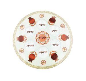 """צלחת פסח מעוצבת שקעים רימונים -33 ס""""מ. מיוצר בישראל בעבודת יד."""