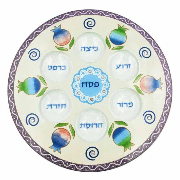 """צלחת פסח מעוצבת שקעים רימונים -33 ס""""מ. מיוצר בישראל בעבודת יד. מבצע כולל שליח עד הבית חינם!"""