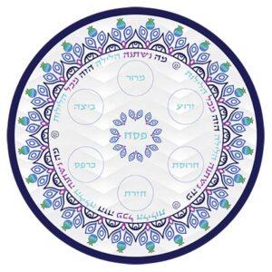 """צלחת פסח מעוצבת מהממת -33 ס""""מ. מיוצר בישראל בעבודת יד. מבצע כולל שליח עד הבית חינם!"""
