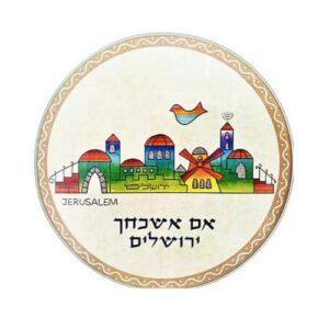 """ברכת """"אם אשכחך ירושלים"""" זכוכית עיטורי ירושלים ירוק 20 ס""""מ - עם וו לתליה על הקיר."""
