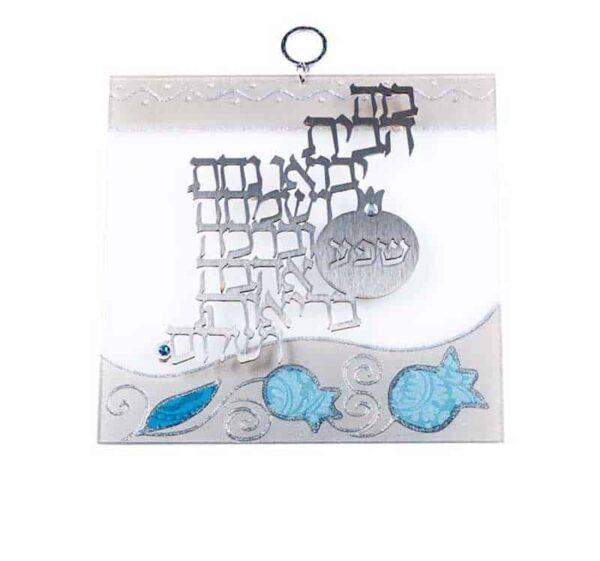 תמונת אקריל ריבוע ברכת הבית מרחפות מנירוסטה עם עיטורי רימונים כחולים מהממים. לתלייה. בעבודת יד! עם שליח עד הבית חינם!