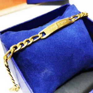 """צמיד סטיל """"יברכך ה וישמרך"""" מוזהב עם ציפוי PVD זהב. לגבר או לאישה. מחיר מבצע מיוחד!"""
