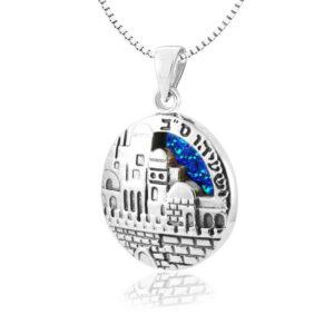 """תליון עגול מכסף 925 חומות ירושלים משובץ באבן אופל. עם הכיתוב: ישעיהו ס""""ב. כולל שליח עד הבית"""