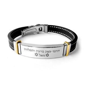 "Steel bracelet with a high-quality black silicone strap(Can be abbreviated). High quality engraving: ""תחנני שפע ברכה והצלחה - S.A.L. . Including courier to the house!"