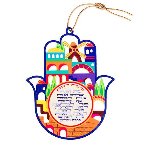 """חמסה (17 ס""""מ) מהממת עם עיטורי """"ירושלים"""" צבעוניים וברכת העסק בעברית במרכזה."""