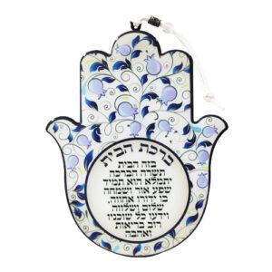 """מתנה לבית מהממת! חמסה גדולה(19 ס""""מ) עם עיטורי רימונים בגוונים כחולים ו """"ברכת הבית"""" בעברית וציפוי אפוקסי. בגודל 19x15 סמ"""