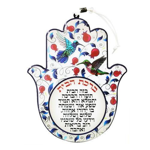 """מתנה לבית מהממת! חמסה גדולה(19 ס""""מ) עם עיטורי צופיות צבעוניות ו """"ברכת הבית"""" בעברית וציפוי אפוקסי. בגודל 19x15 סמ"""