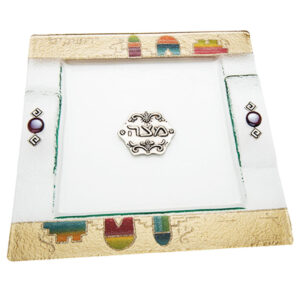 צלחת מצה זכוכית מעוצבת עם עיטורי ירושלים צבעוניים בעבודת יד ועם עיטורים בצבע זהב מהממים -מיוצר בישראל בעבודת יד.
