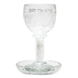 "Elegant crystal trophy ( 16 ס""מ ) With caption: Creator of the fruit of the vine. Includes a crystal saucer. Foot with white stones. Operation with a courier to the house"