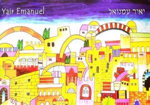 חומות ירושלים כפי שהאמן יאיר עמנואל רואה אותה בעיני רוחו.