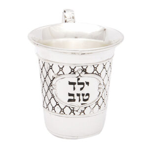 כוס קידוש לילדים ממתכת ( 5 ס