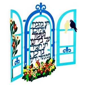 מתנה לתלייה בבית משרד: חלון הברכות! תכשיט קיר - פריט קישוט ייחודי - מסגרת דקורטיבית בצורת חלון וינטג' צבעוני עם ברכות, אדנית פרחים וזוג יונים. במרכז החלון הכיתוב: