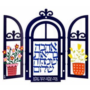 Подарок для подвешивания дома \ офис: Окно благословений! Настенная жемчужина - Уникальный предмет декора - Склеенные буквы в вырезе из нержавеющей стали